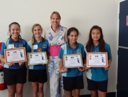 Japanese Speaking Competition Success
